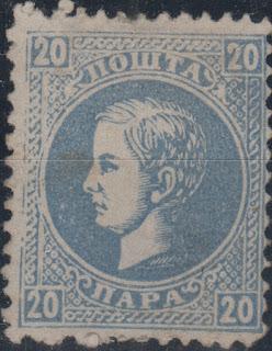 Serbia Milan I 20 Para