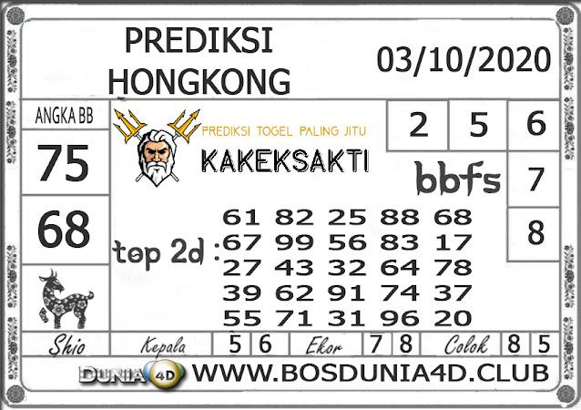 Prediksi Togel HONGKONG DUNIA4D 03 OKTOBER 2020