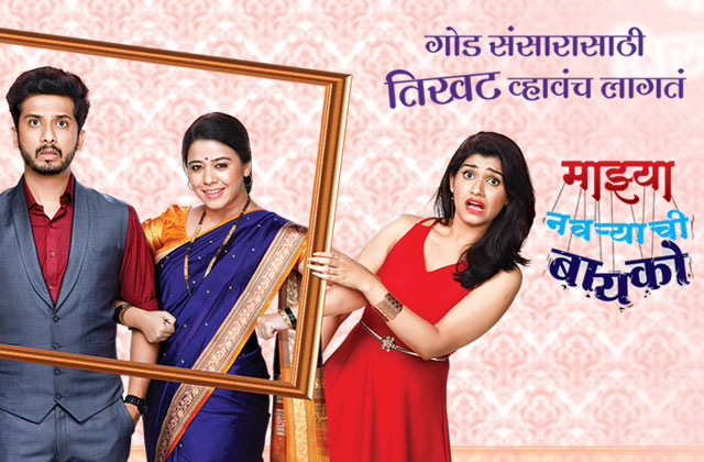 Khulata Kali Khulena 6th March 2017 Full Episode ~ all about