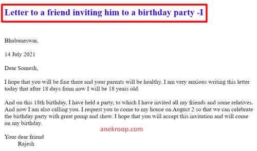 Letter to a friend inviting him to a birthday party -I