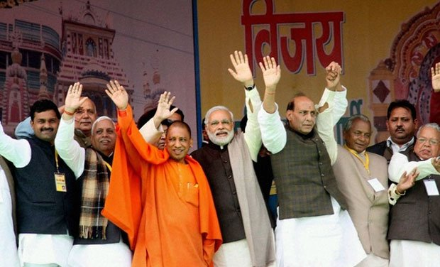 Yogi Adityanath with narendra modi and rajnath singh