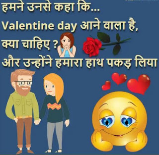 This image has an empty alt attribute; its file name is Happy-valentine-day-Images-In-Hindi-Shayari-Status-DP-Download6.jpg