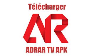 ADRAR TV