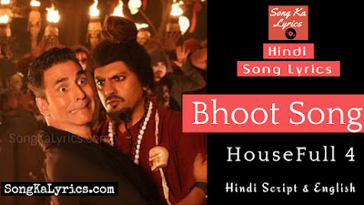 bhoot-lyrics-mika-singh