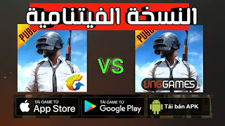 Tải game PUBG MOBILE VN cho Android
