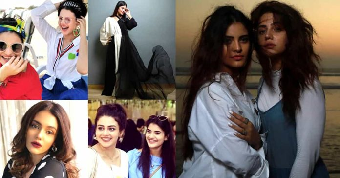 Beautiful Pictures of Zara Noor Abbas with her Sister in Law