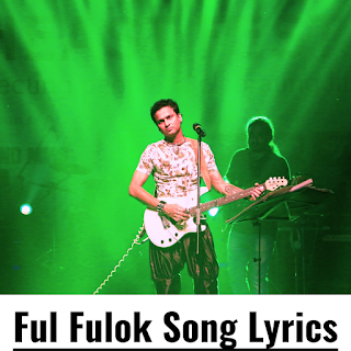 Ful Fulok Song Lyrics