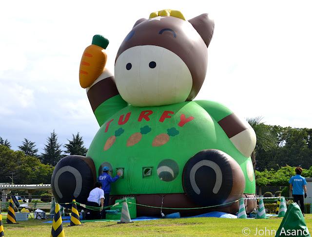 Turfy JRA Mascot