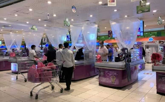 Allowing Children under 15 years of age to enter Stores and Commercial Markets - Ministry Of Commerce