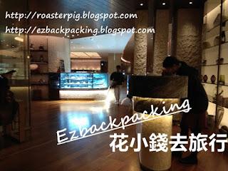 沙田酒店自助餐優惠