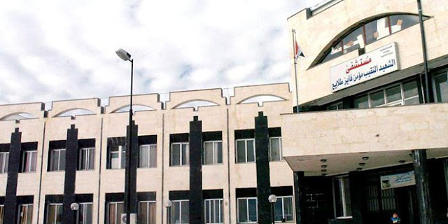 مطالب متكررة بإحداث خط نقل لمشفى سالة بريف السويداء.