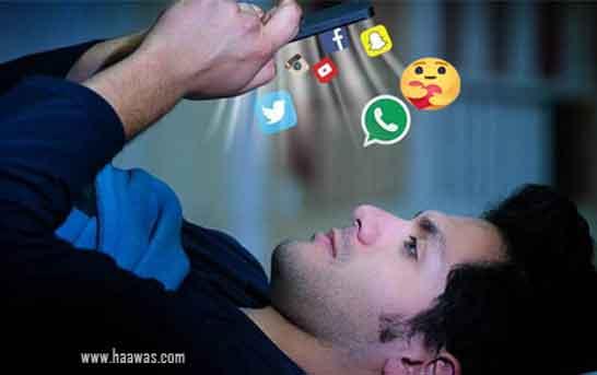الإدمان على مواقع التواصل الاجتماعي