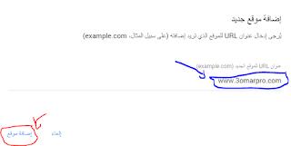ترقية حساب AdSense من مستضاف الى عادى  (الطريقة الصحيحة للمحتوى العربى)