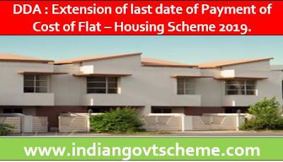Housing Scheme 2019