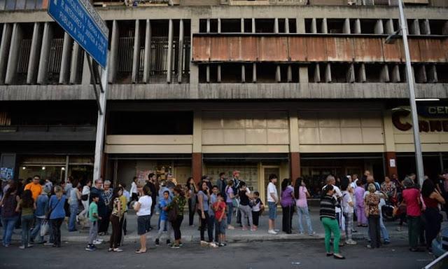 Σεισμός 7,3 Ρίχτερ στη Βενεζουέλα (βίντεο)