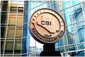 استمرار ارتفاع مبيعات البنك المركزي العراقي من العملة الصعبة بسعر 1460 دينار لكل دولار !!
