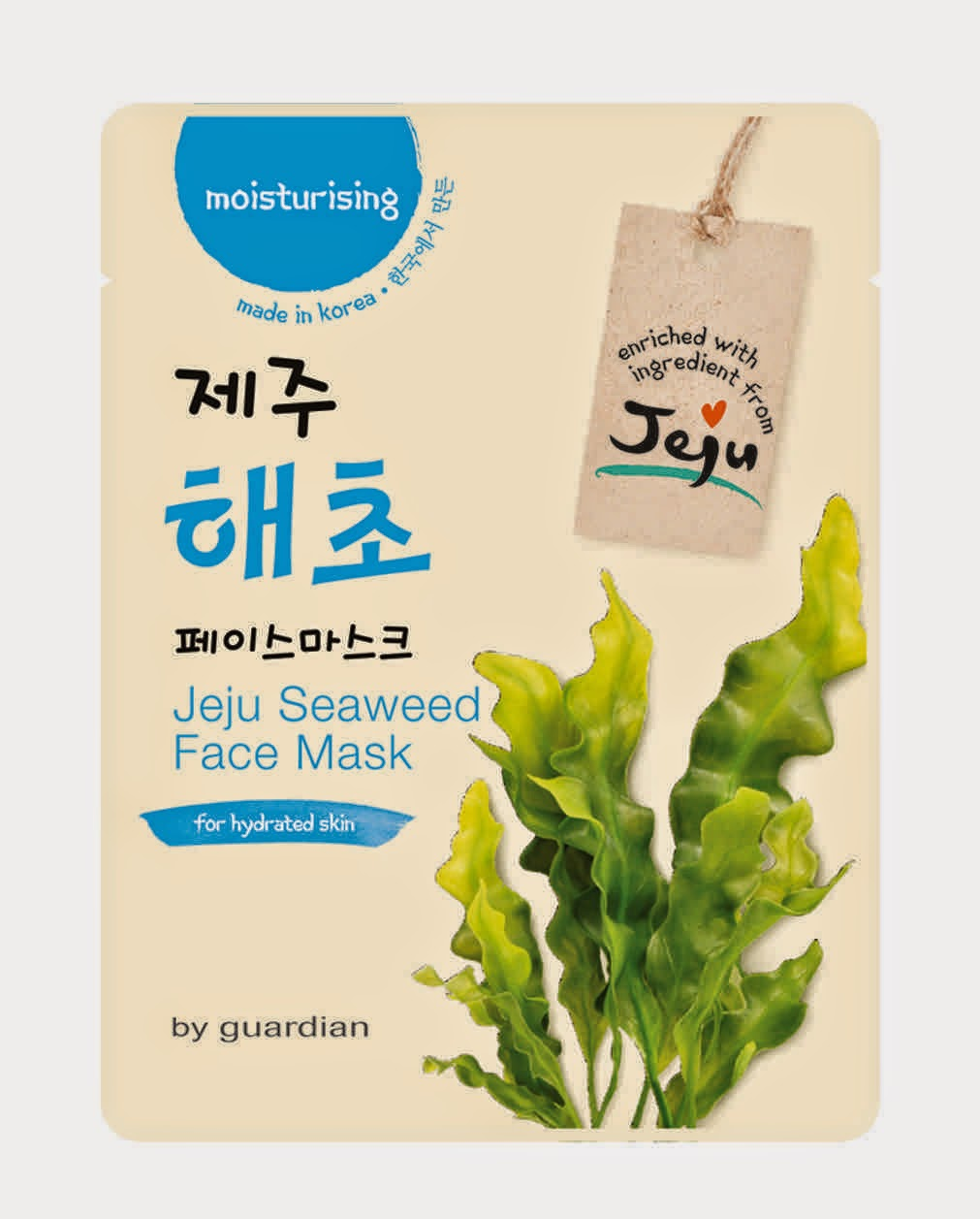 korean-beauty-jeju-face-mask-guardian-malaysia