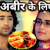 WOW! Abeer on knees propose love for Mishti with Red Rose in Yeh Rishtey Hai Pyaar