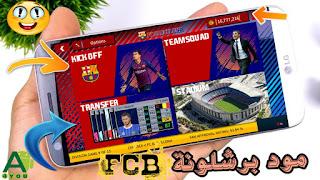dream league soccer Mod FC Barcalone