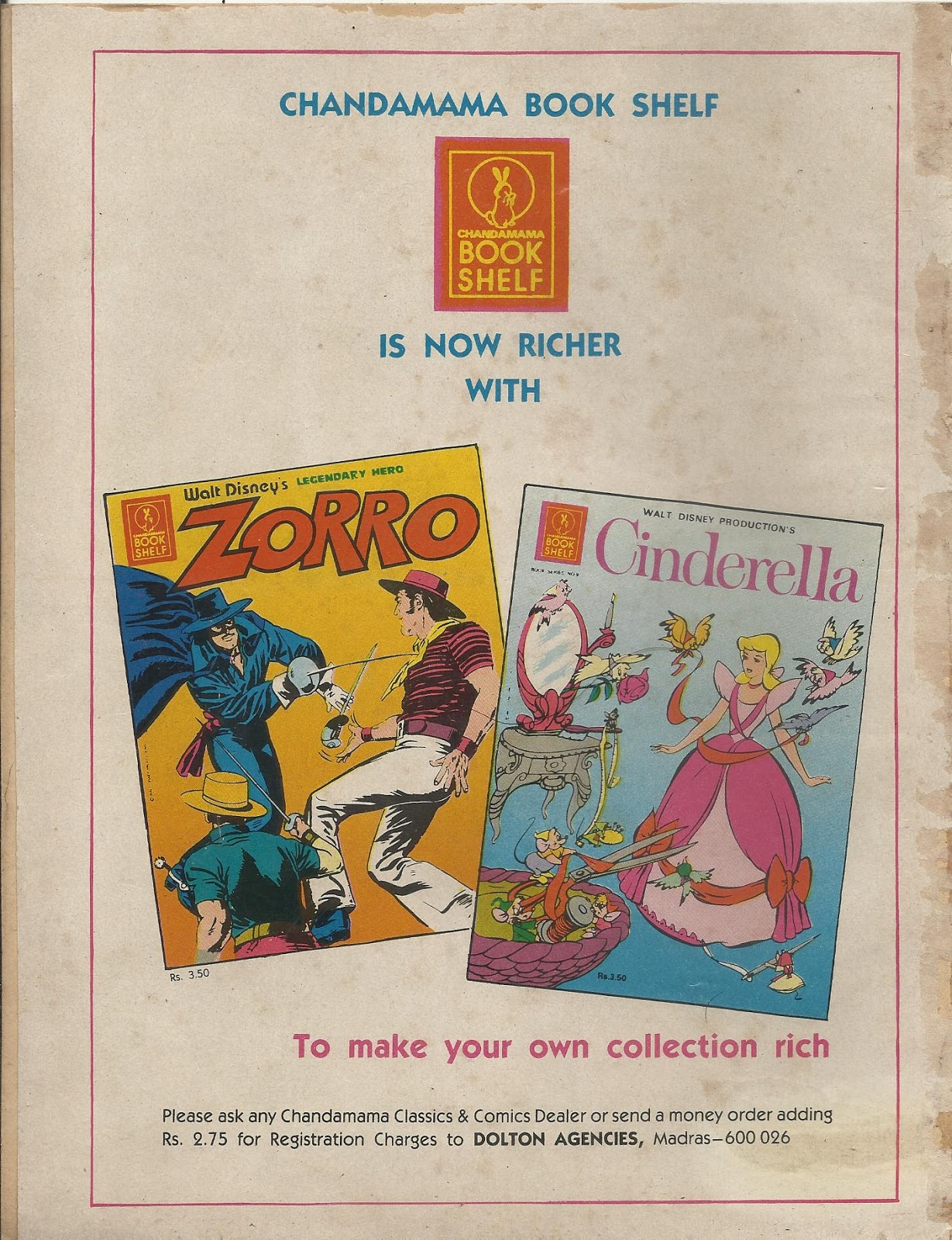 01/12/12 - 01/01/13 | Indian Comic Covers