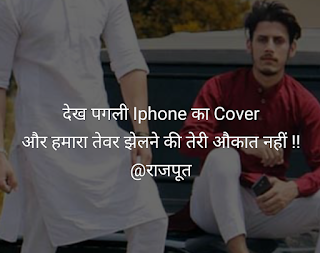 Rajput Status whatsapp DP use and  download free for  share  and whatsapp