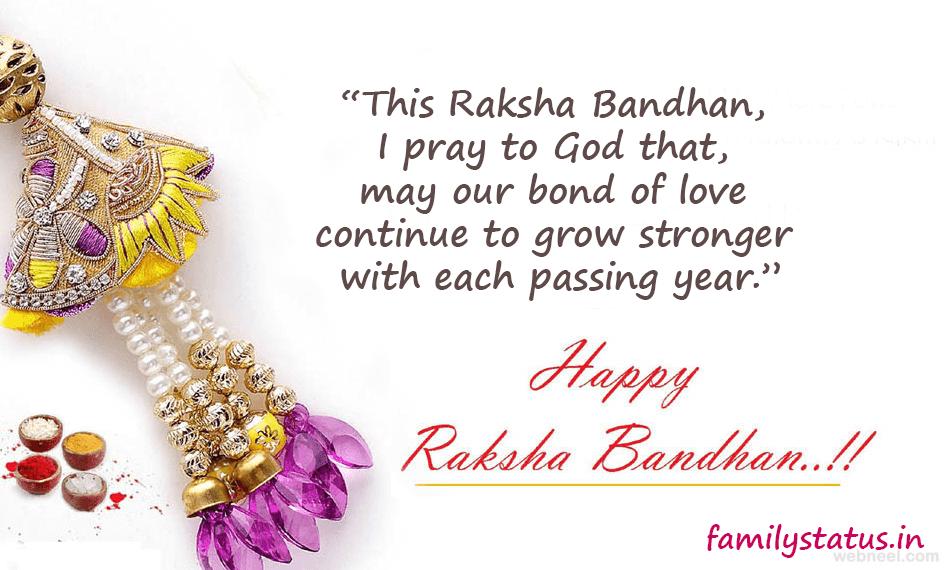 short quotes on raksha bandhan- Brother sister