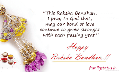 short quotes on raksha bandhan- Brother sister