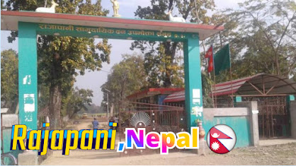 Rajapani Pipara Kapilvastu Nepal