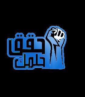 الثانويه السودانيه طريقك لتحقيق حلمك -  ماهي الثانوية السودانية