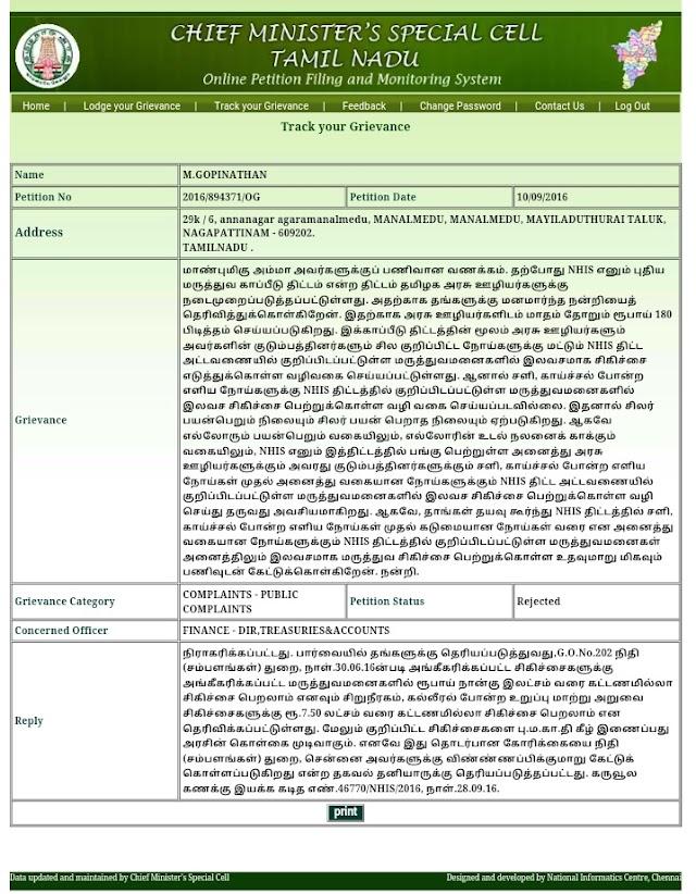 சளி, காய்ச்சல் போன்ற எளிய நோய்களுக்கும் NHIS 2016 - இல் சிகிச்சை கிடைக்குமா? - CM Cell Petition Reply