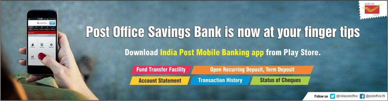 POSB savings bank