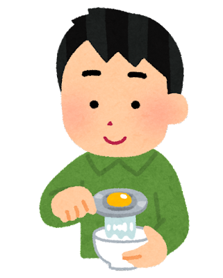 卵の白身と黄身を分ける人のイラスト(セパレーター)