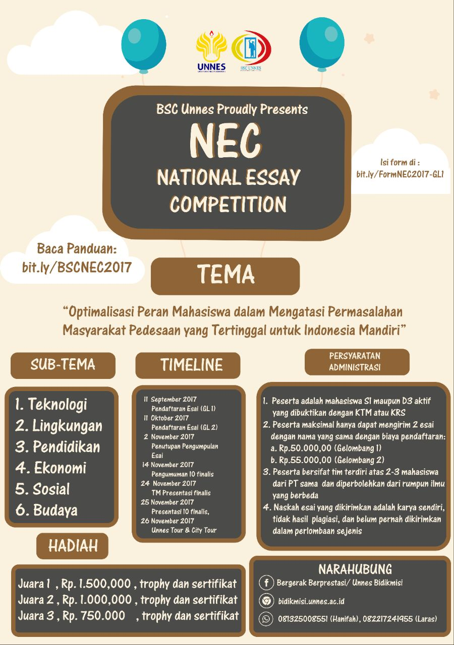 National Essay Competition (NEC) 2017