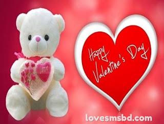 happy valentine day image photo