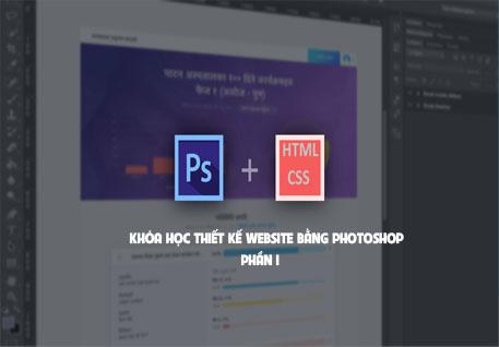 Chia Sẻ Khoá Học Thiết Kế Website Với Photoshop