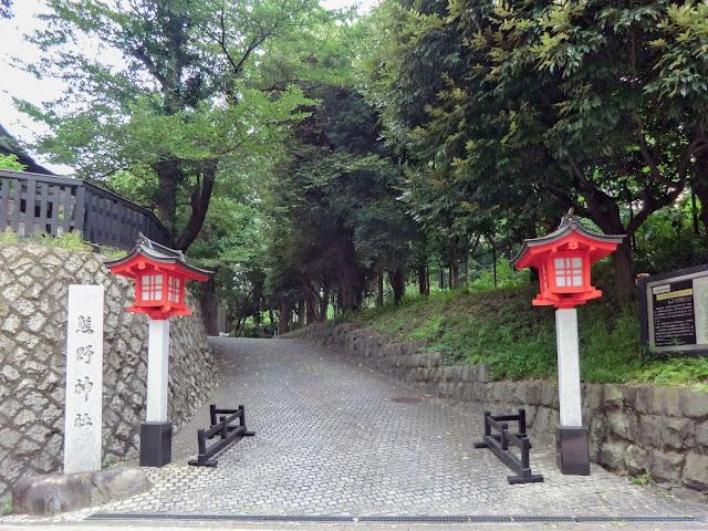 熊野神社,参道,新宿〈著作権フリー無料画像〉Free Stock Photos