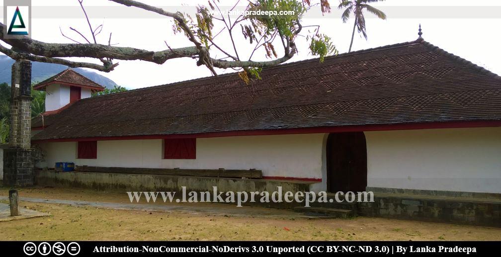 Uggal Alutnuwara Kataragama Devalaya