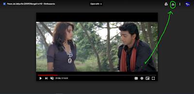 পরাণ যায় জ্বলিয়া রে ফুল মুভি । Paran Jai Jaliya Re Full Hd Movie