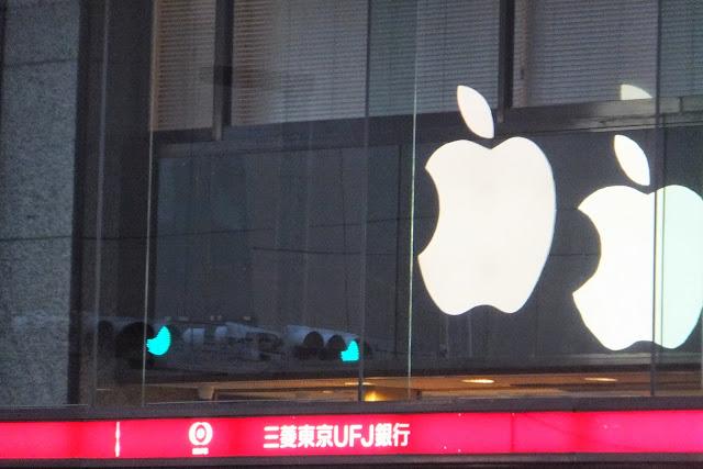 Apple-logo アップルのロゴ