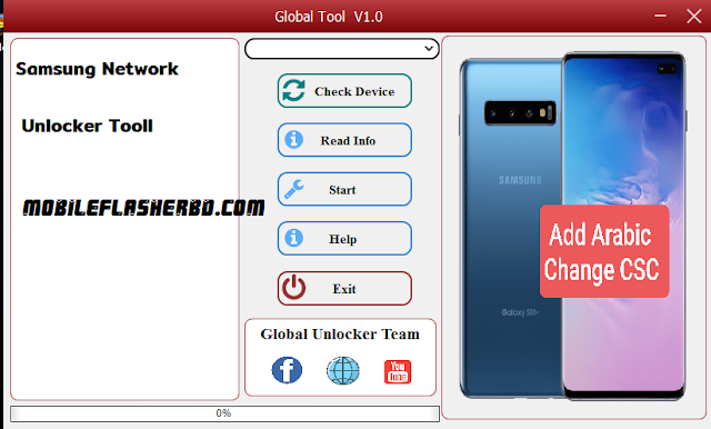Download Global CSC V1.0 Network Unlock Tool (CDMA) Free For All Without Password