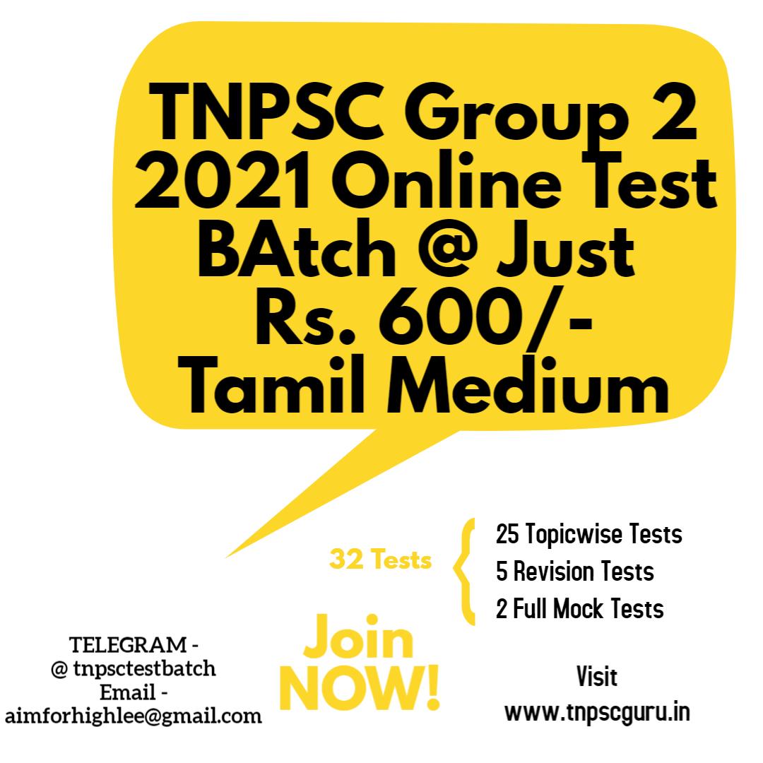 TNPSC Group 2 2021 Test Batch