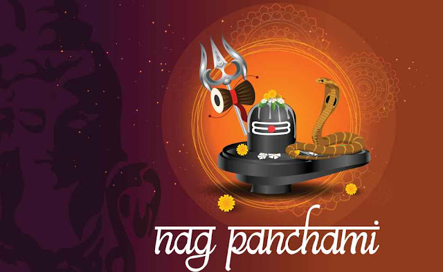 Nag Panchami 2019: Puja Vidhi, Katha, Images, Cards, Quotes, Wishes, Messages, Greetings, Pictures, GIFs and Wallpapers