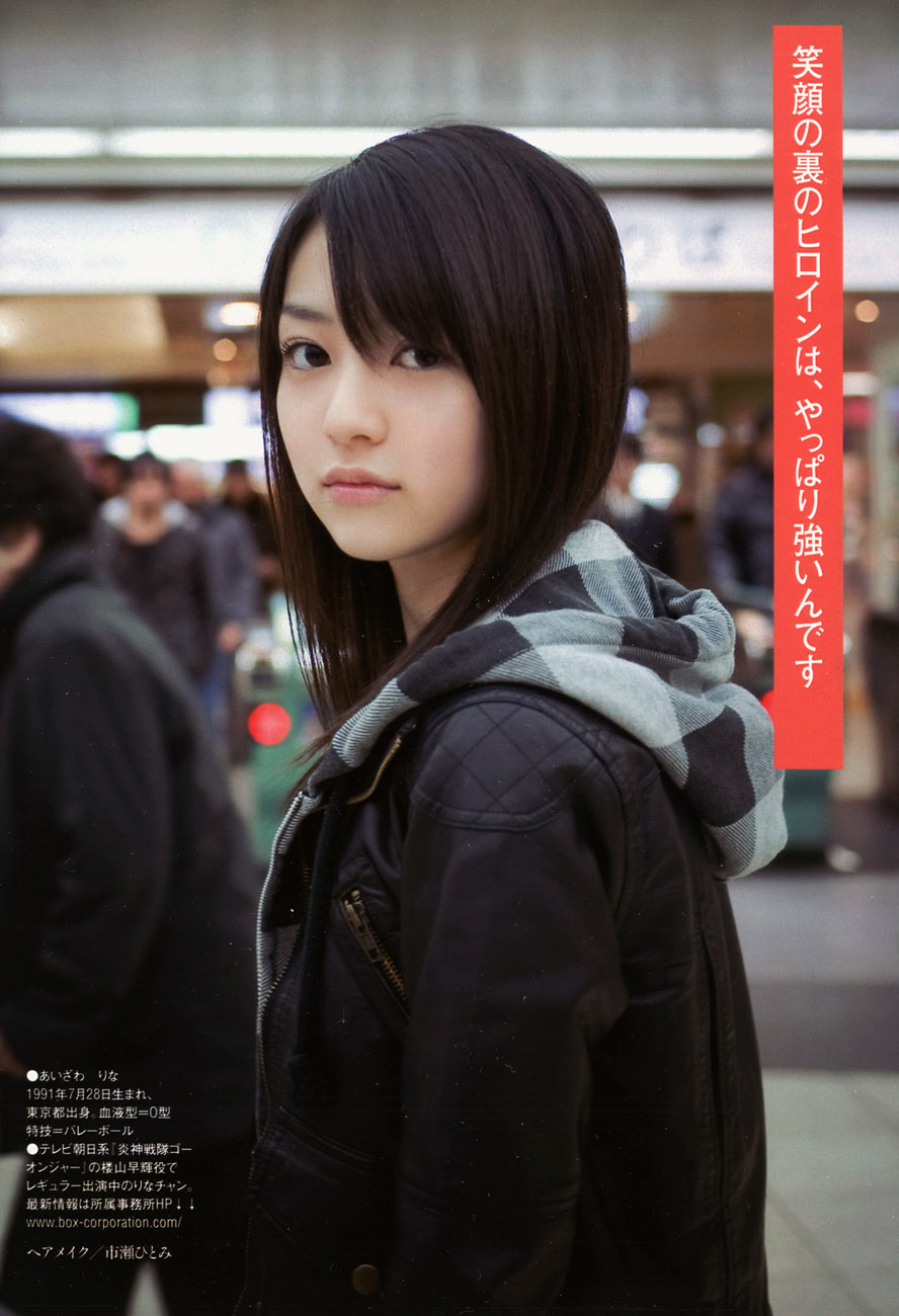 Japanese Hot Girls Pure Of Japanese Girl Aizawa Rina-8520