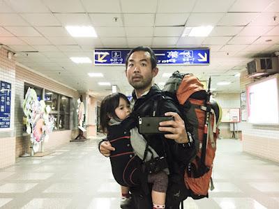 Chow và con gái
