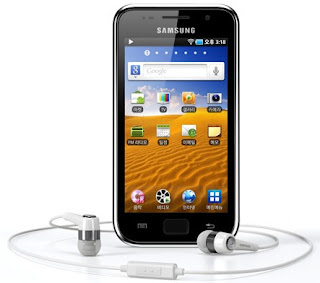 Harga Samsung I9000 Galaxy S1