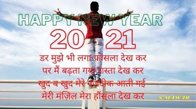 happy-new-year-2021-image / Happy-new-year-image-download