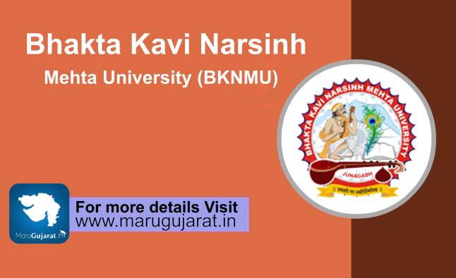 Bknmu Recruitment For Various Posts 2021