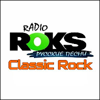 Radio Roks Classic Rock - Радио Рокс русский Classic Rock