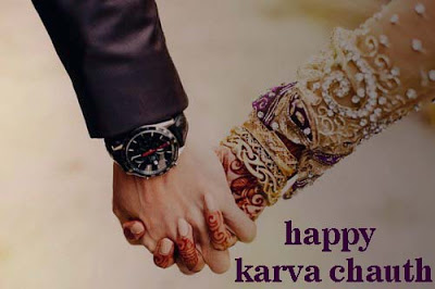 karva chauth wallpapers 2016