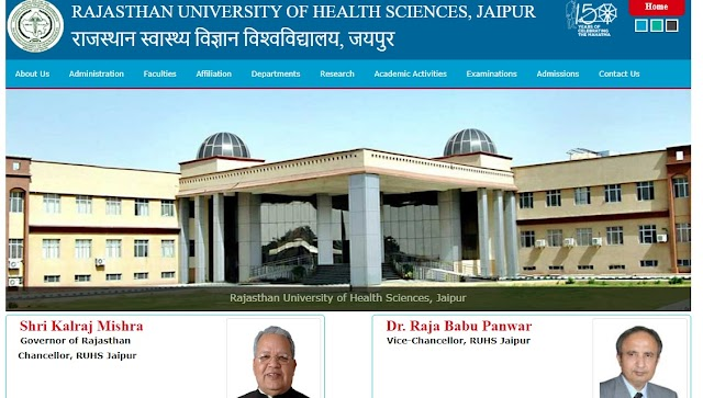 Rajasthan University of Health Sciences has released 2000 Vacancies for Medical Officer Posts